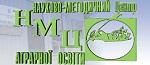 Науково-методичний центр аграрної освіти України